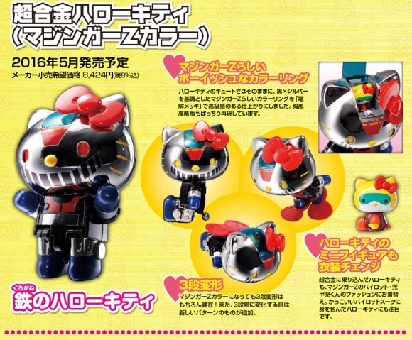 ArticleMazingerHelloKitty2