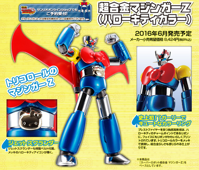 ArticleMazingerHelloKitty3