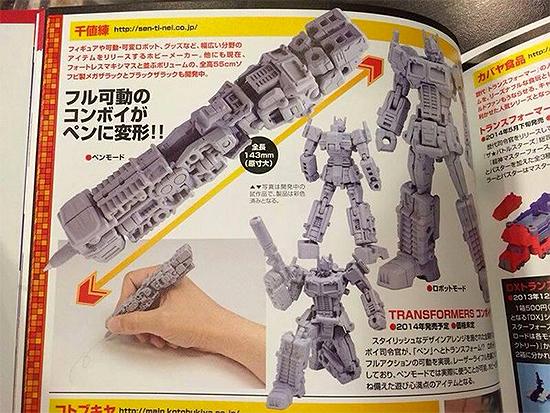 ArticleTransformersPen