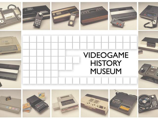 ArticleVideogameMuseum1